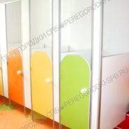 Десткие туалетные перегородки Люкс