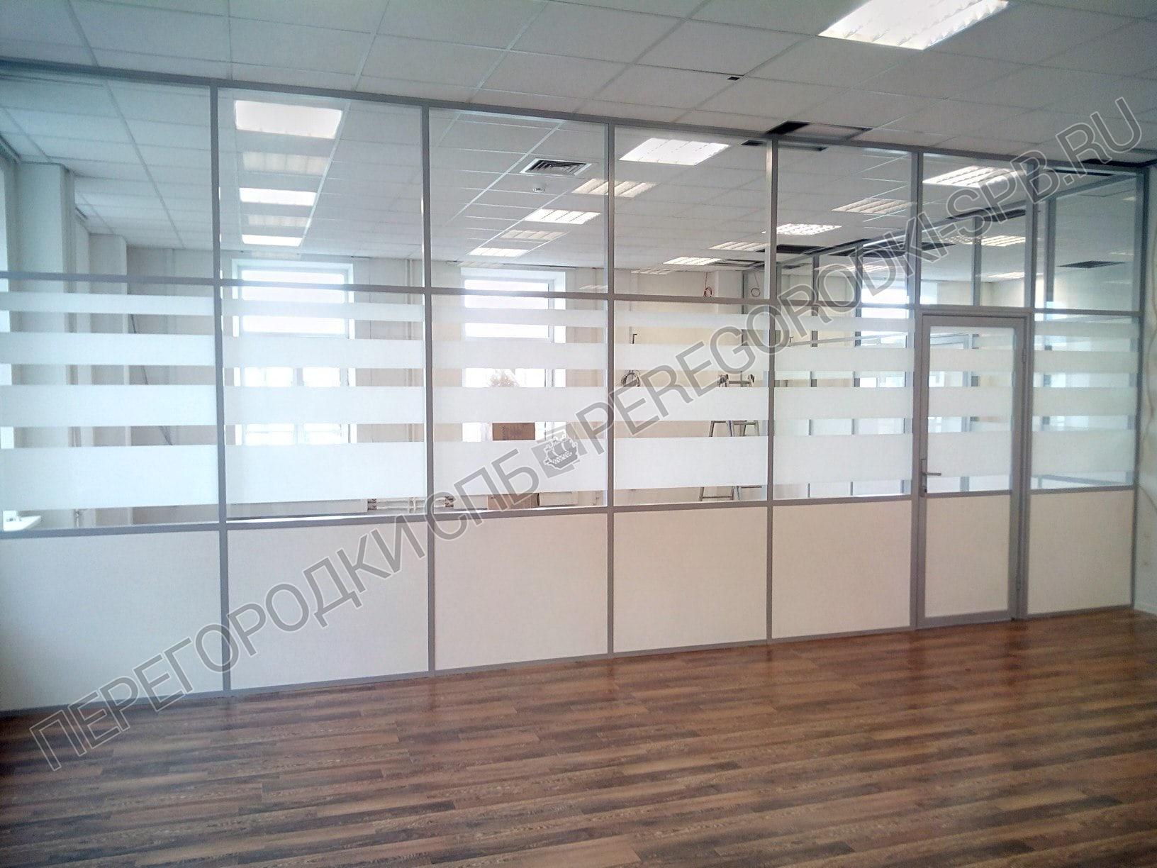 Стационарные офисные перегородки в офис Таксовичкоф-4