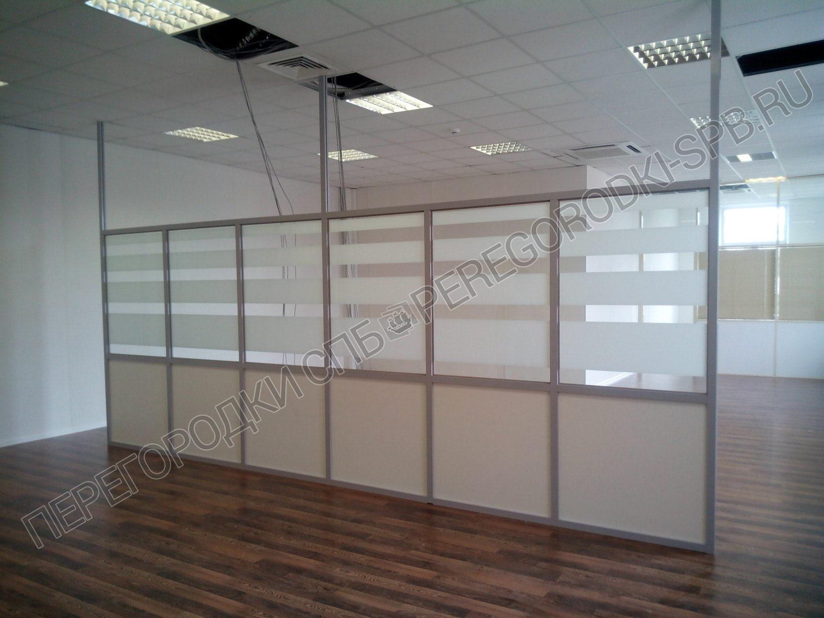 Стационарные офисные перегородки в офис Таксовичкоф-6