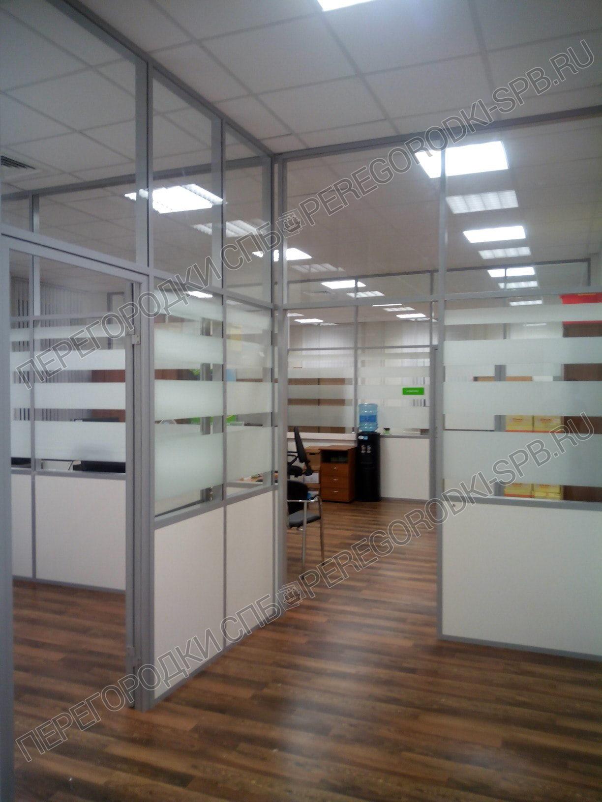 Стационарные офисные перегородки в офис Таксовичкоф-8