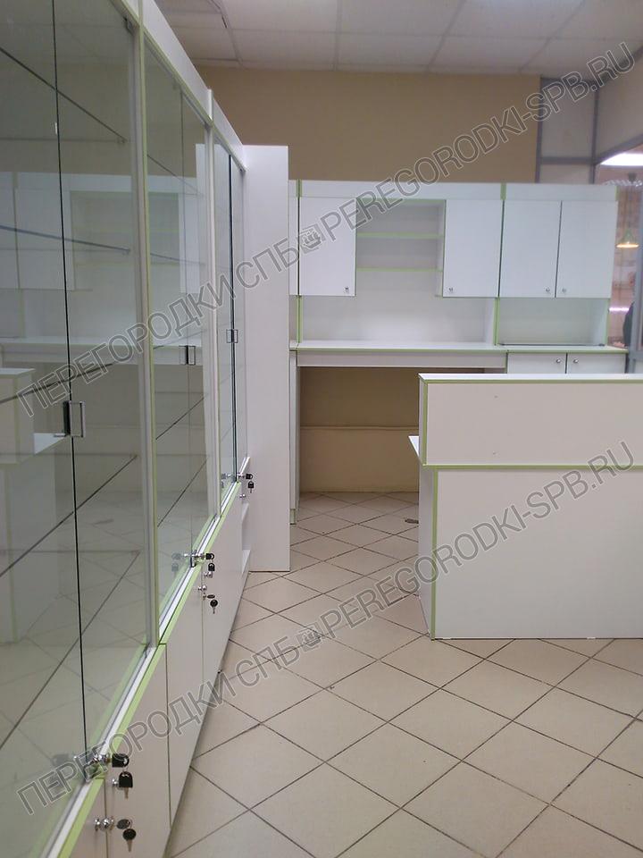 Аптечное оборудование и витрины