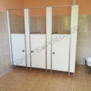 detskie-tualetnye-peregodoki-galereya-18