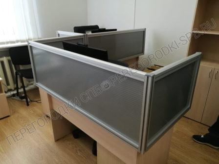 ekrany-na-stoly-dlya-razdeleniya-rabochih-mest-v-ofise-5
