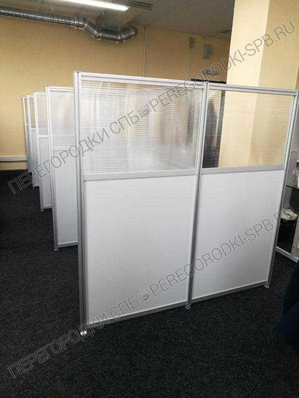 mobilnye-ofisnye-peregorodki-dlya-kompanii-citylife-2