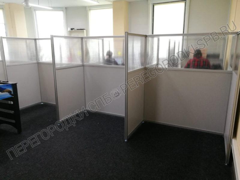 mobilnye-ofisnye-peregorodki-dlya-kompanii-citylife