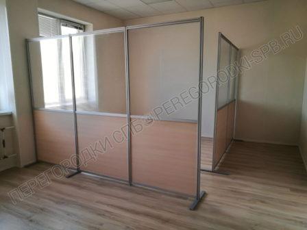 ofisnye-mobilnye-peregorodki-v-bc-gromov-4