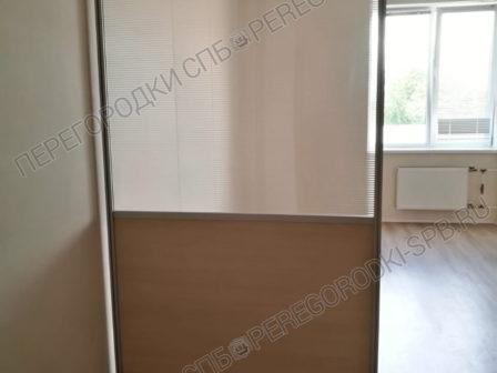 ofisnye-mobilnye-peregorodki-v-bc-gromov-7