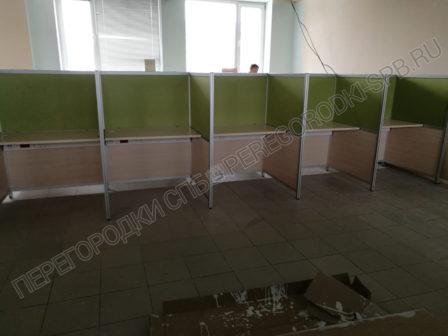 ofisnye-peregorodki-dlya-razdeleniya-rabochih-mest-10