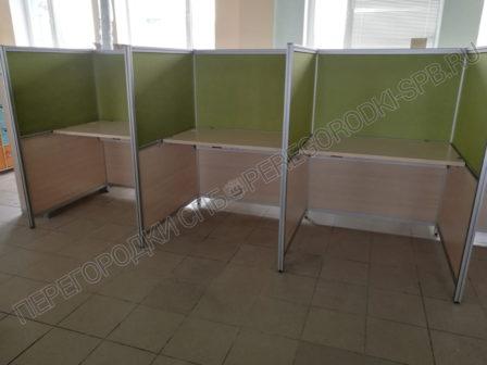 ofisnye-peregorodki-dlya-razdeleniya-rabochih-mest-14