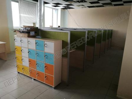 ofisnye-peregorodki-dlya-razdeleniya-rabochih-mest-7
