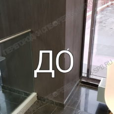 otboyniki-iz-nerzhaveyushhey-stali-pasteis-coffee-0