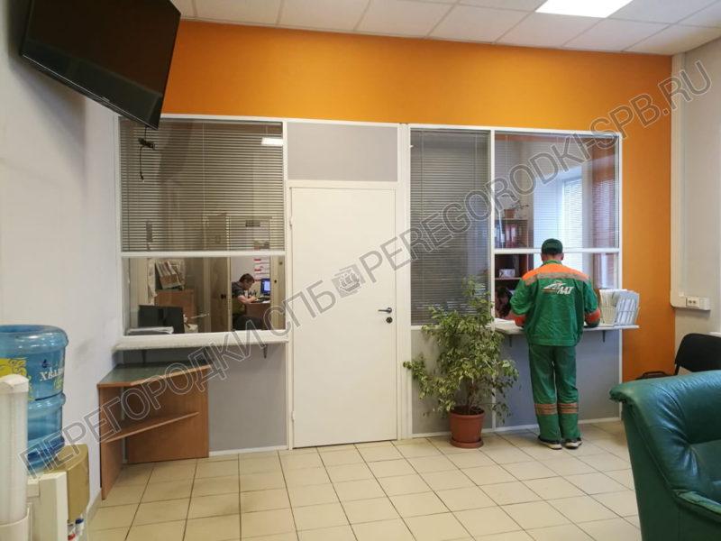 peregorodka-s-dveryu-i-oknom-priema-vydachi-dlya-avtobazy-lat