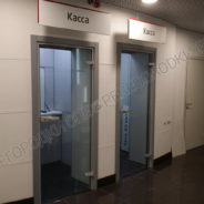 steklyannye-beskarkasnye-dveri-v-avtosalon-kia-motors-2