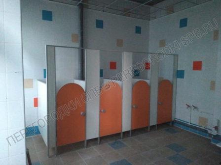 tualetnye-peregorodki-dlya-detskogo-sada-8-2