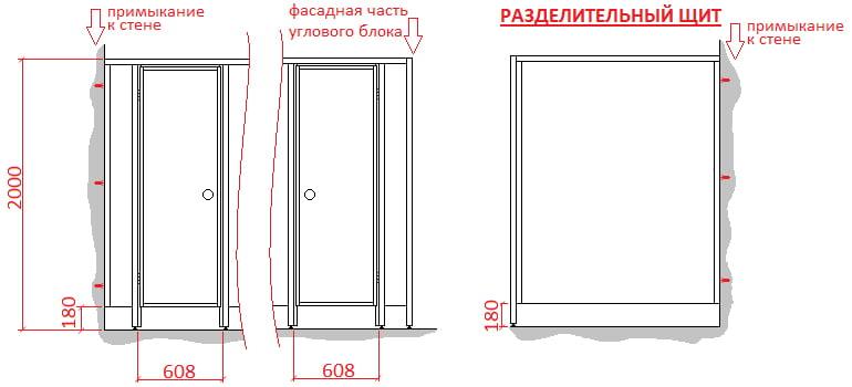 Туалетные перегородки Эконом Облегченный