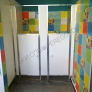 Перегородки в туалет детского сада