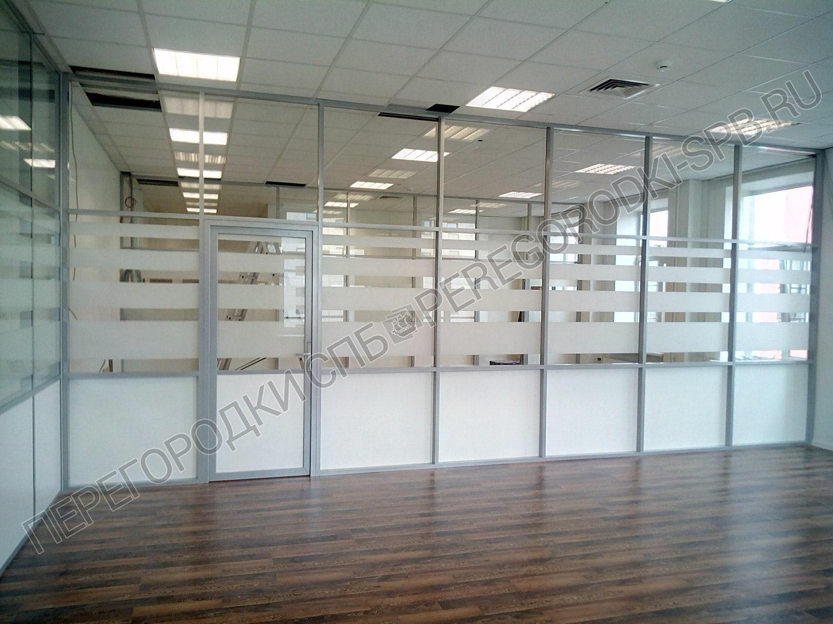 Стационарные офисные перегородки в офис Таксовичкоф-2