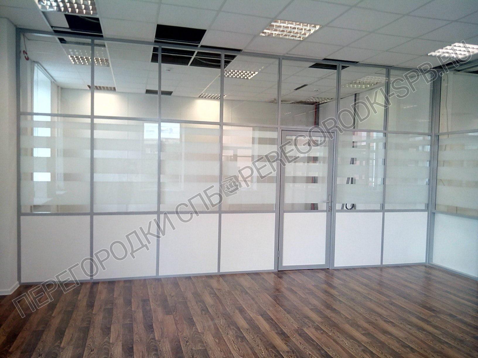 Стационарные офисные перегородки в офис Таксовичкоф-3