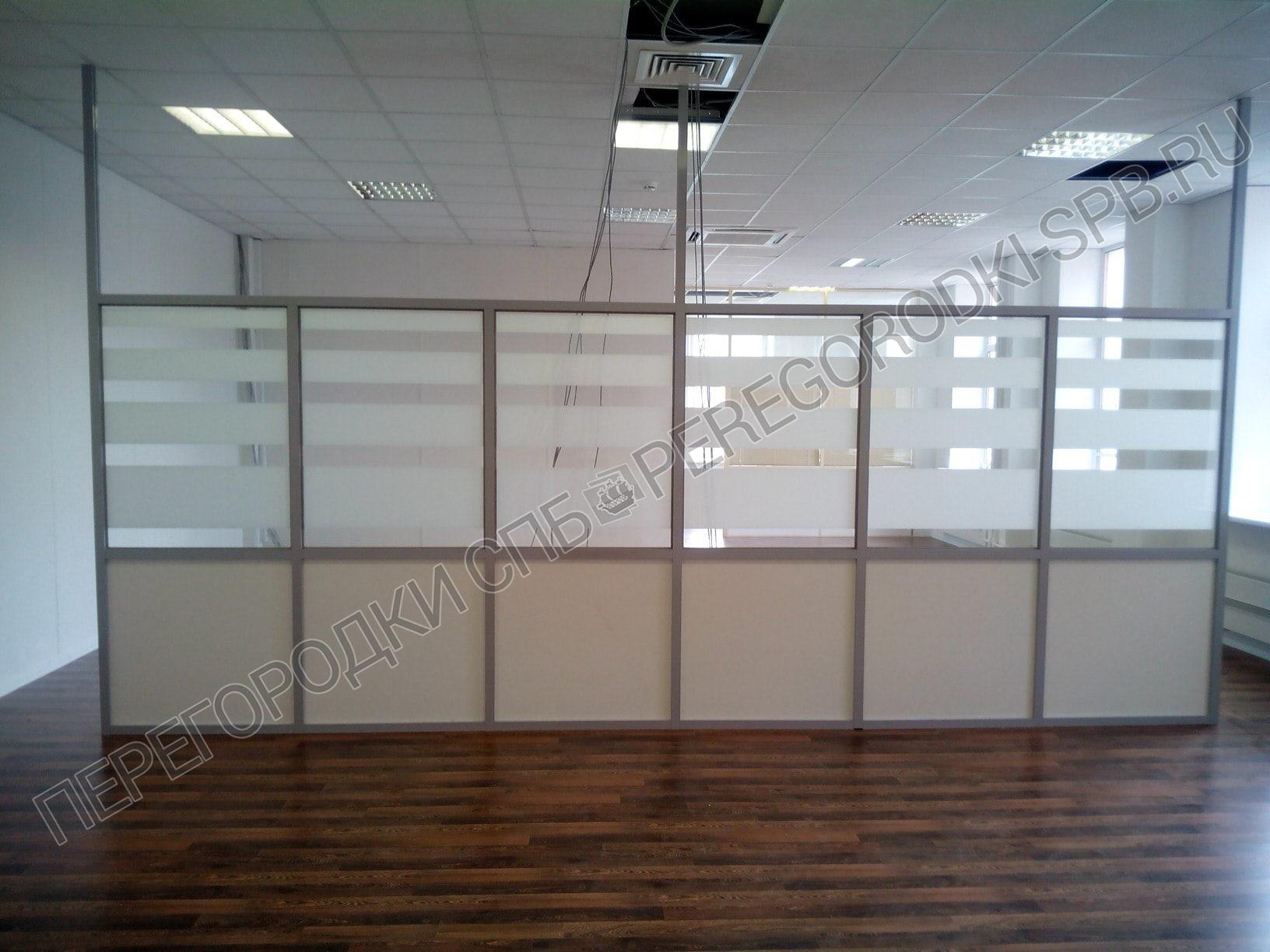Стационарные офисные перегородки в офис Таксовичкоф-5