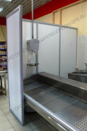Супермаркет Бадаевский-3 (разделительный экран)