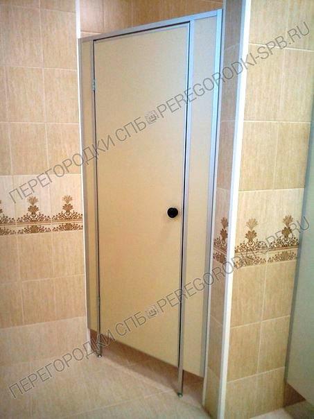 Туалетные кабинки Комфорт в ФСО РФ-5