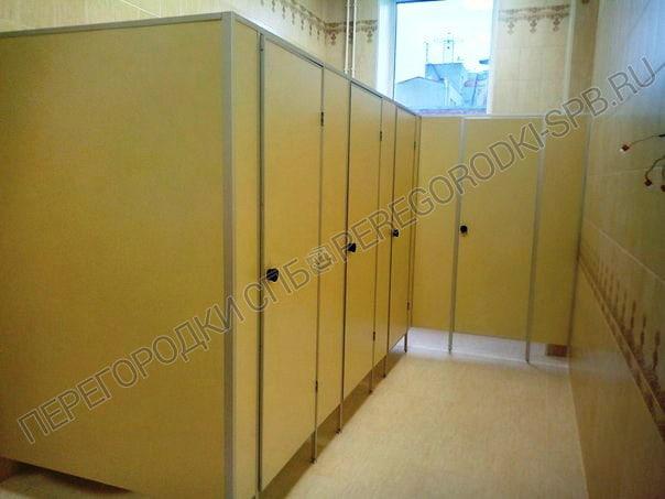 Туалетные кабинки Комфорт в ФСО РФ