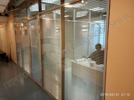 alyuminievye-ofisnye-peregorodki-dlya-kompanii-saros-1
