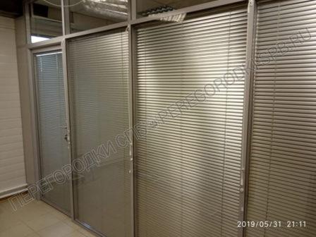 alyuminievye-ofisnye-peregorodki-dlya-kompanii-saros-4