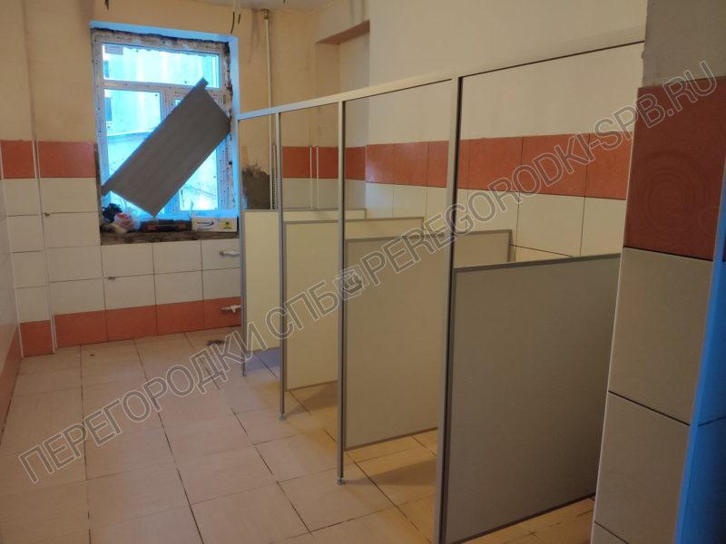 detskie-tualetnye-ekrany-dlya-gbdou-5-2