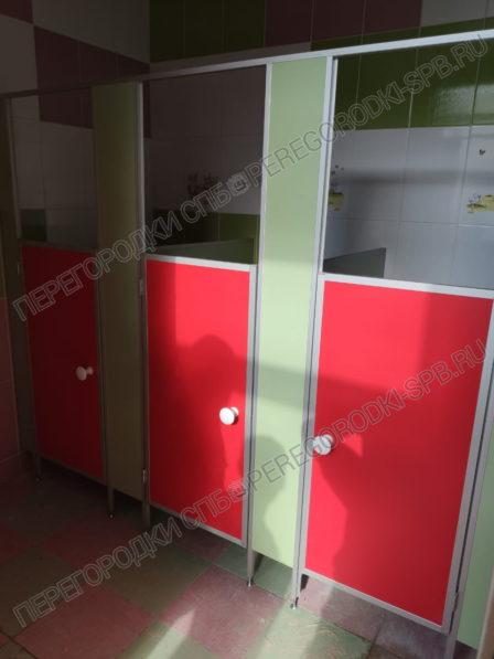 detskie-tualetnye-peregorodki-dlya-detskogo-sada-1