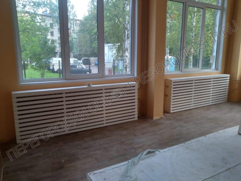 ekran-koroby-lamelnogo-tipa-na-radiatory-1