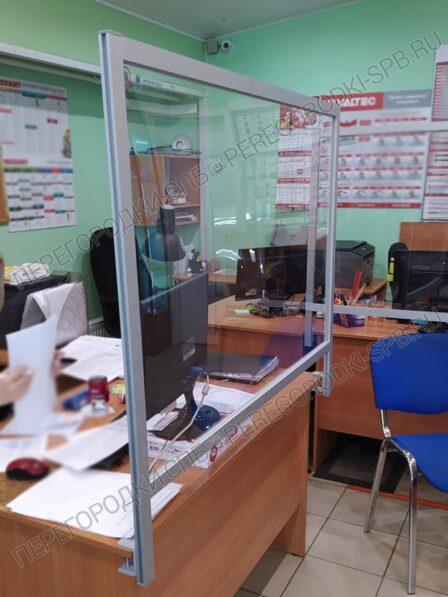 ekrany-dlya-zashhity-ot-kovida-v-ofise-1