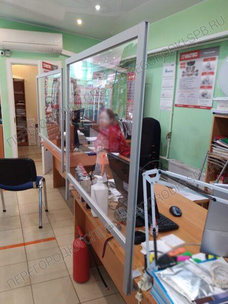 ekrany-dlya-zashhity-ot-kovida-v-ofise-2
