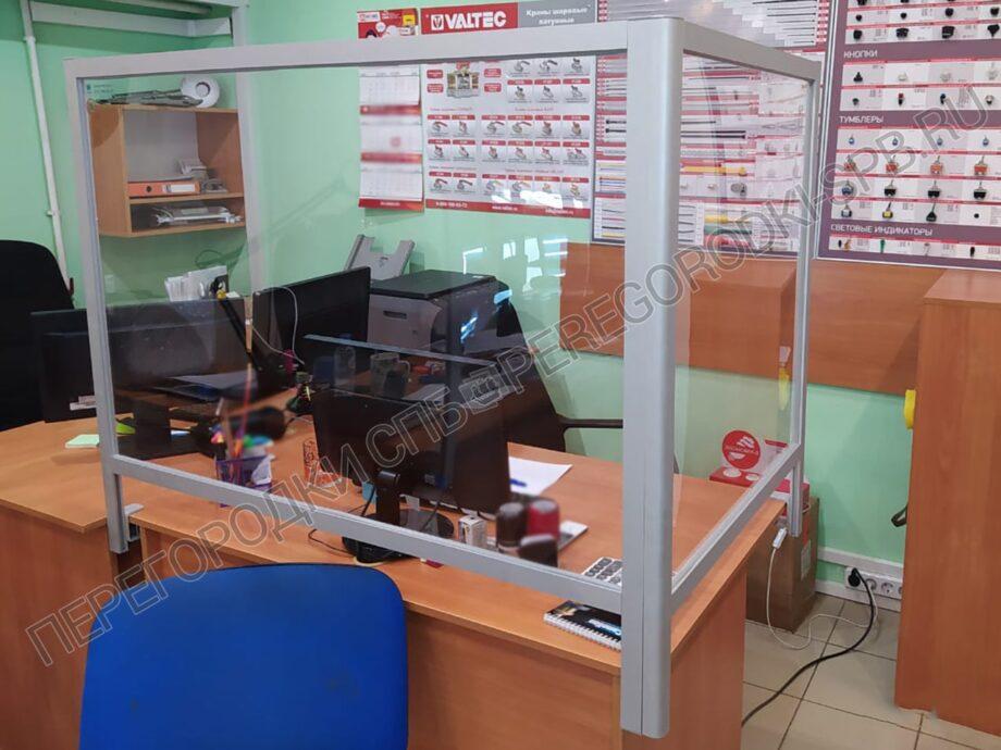 ekrany-dlya-zashhity-ot-kovida-v-ofise-3