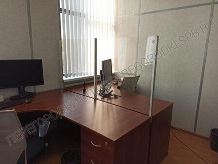 ekrany-dlya-zashhity-ot-virusa-v-ofise-2