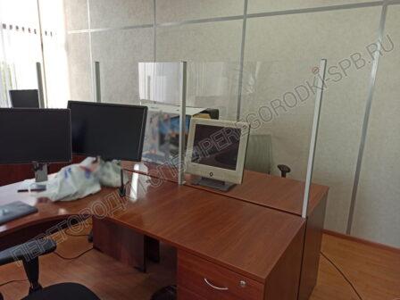 ekrany-dlya-zashhity-ot-virusa-v-ofise-3