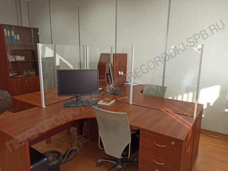 ekrany-dlya-zashhity-ot-virusa-v-ofise-5