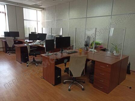 ekrany-dlya-zashhity-ot-virusa-v-ofise-7