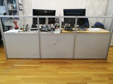 mobilnye-peregorodki-dlya-ofisa-4