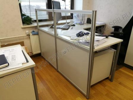 mobilnye-peregorodki-dlya-ofisa-5