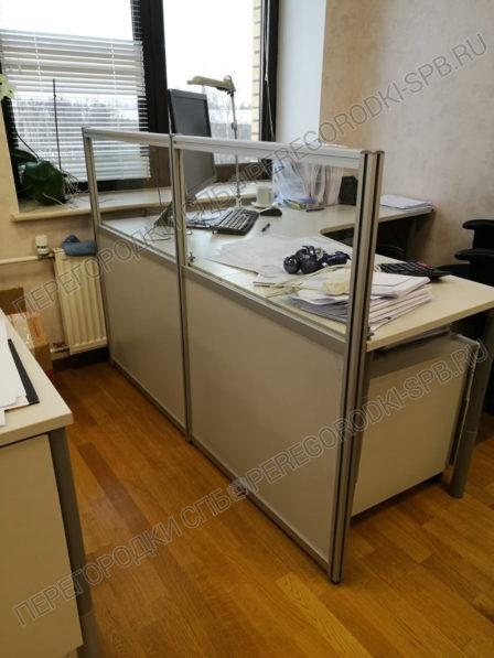 mobilnye-peregorodki-dlya-ofisa-8