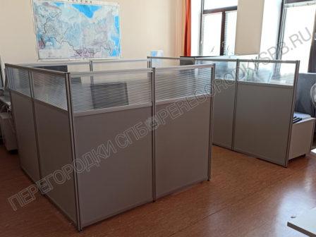 mobilnye-peregorodki-dlya-ofisnogo-zonirovaniya-1