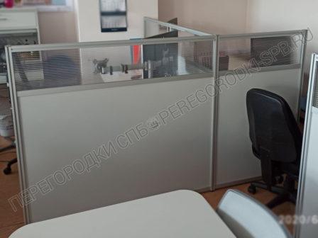 mobilnye-peregorodki-dlya-ofisnogo-zonirovaniya-5