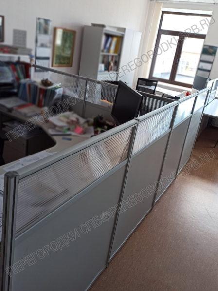 mobilnye-peregorodki-dlya-ofisnogo-zonirovaniya-7