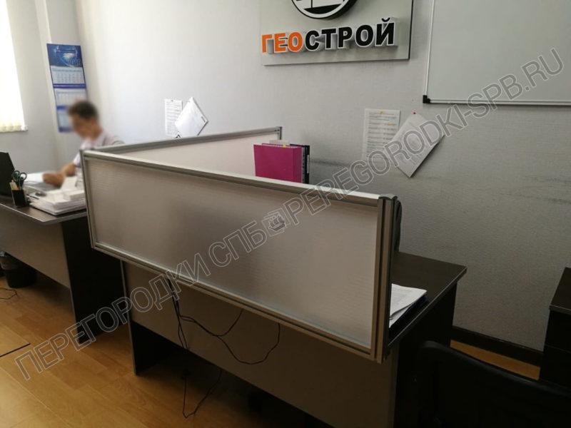 nastolnye-ofisnye-ekrany-dlya-kompanii-zao-geostroy