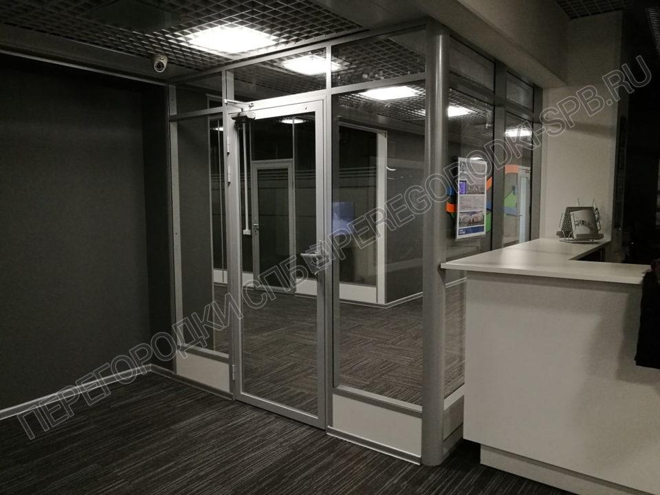 Офисные алюминиевые перегородки со стеклом для компании «ПРОТИС»