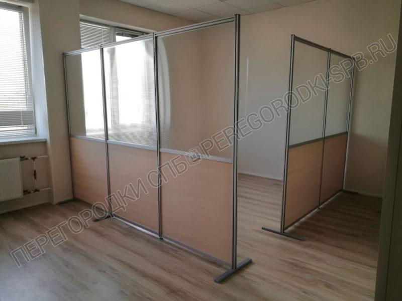 ofisnye-mobilnye-peregorodki-v-bc-gromov