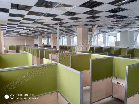 ofisnye-peregorodki-dlya-razdeleniya-rabochih-mest-20