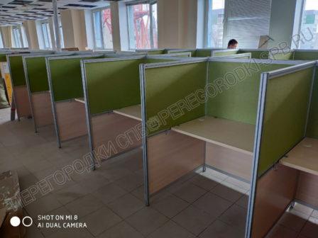 ofisnye-peregorodki-dlya-razdeleniya-rabochih-mest-9