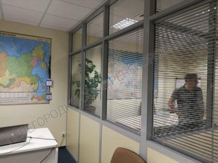 ofisnye-peregorodki-ekonom-dlya-vidialstroy-3